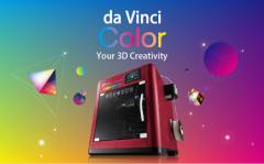 XYZprinting 携新品da Vinci Color 3D打印机亮相上海